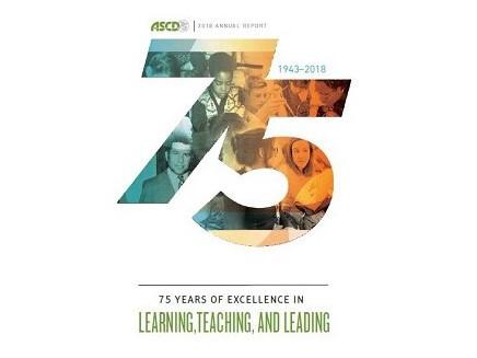 2018 ASCD Annual Report Cover